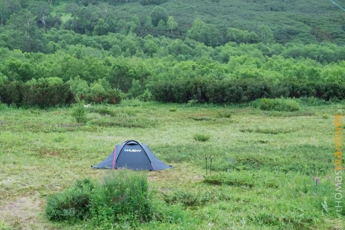Im Nalychevo Nationalpark